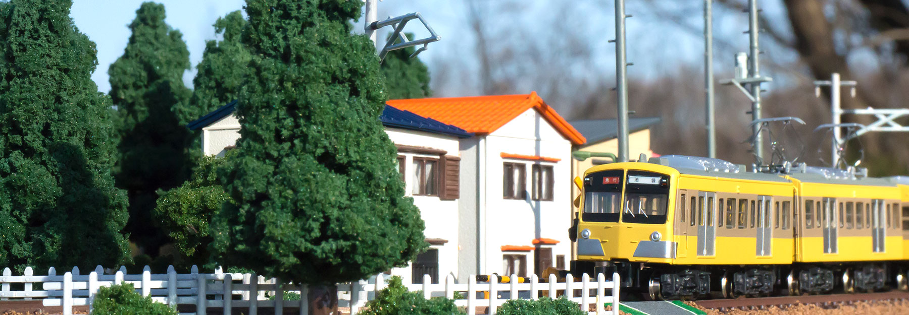 鉄道模型部
