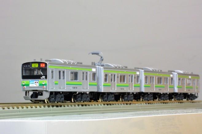 JR横浜線205系さよなら運転