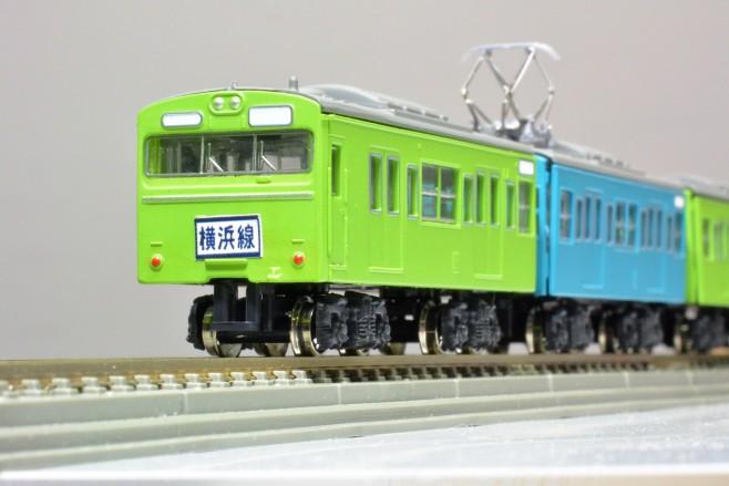 103系横浜線混色仕様