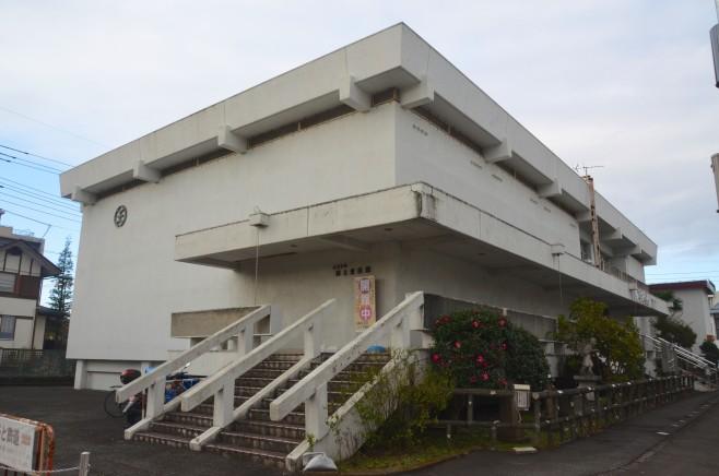 八王子市郷土資料館