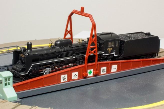 国鉄C57 135