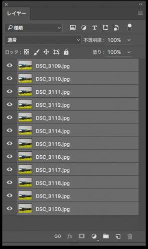 レイヤーパネルを単独で表示するとこのような画面になります。ここで[シフト]キーを押しながらすべてのレイヤーを選択した状態にします。