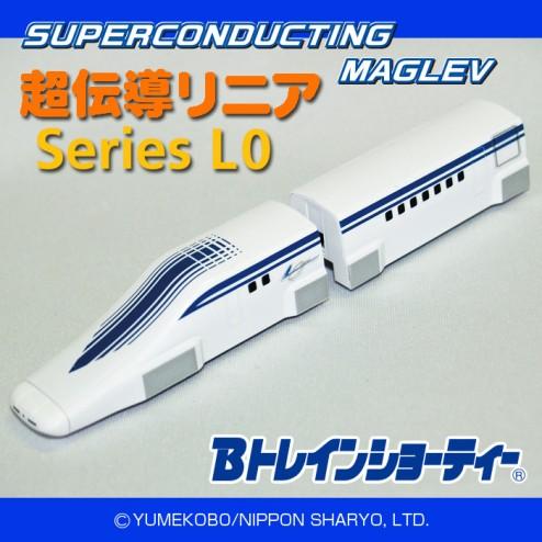 超電導リニアL0系(型番:q548-1)