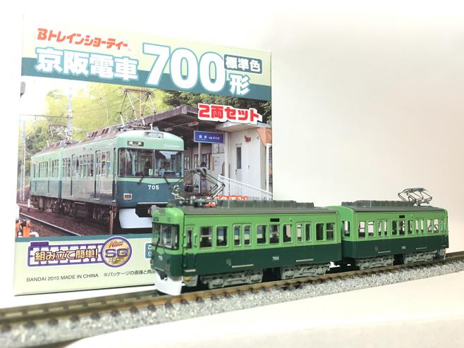 京阪石山坂本線(石坂線)700形 Bトレインのパッケージと一緒に。