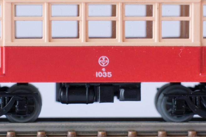 これが富井電鉄の社章です。TMYも文字がOに囲まれているデザインです。そうです。「TOMY」なのです!