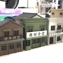 週刊マイ3Dプリンター実践編
