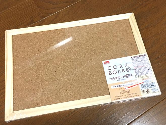 20cm x 30cm(枠含む)です。木枠の中はコルクボードですがダンボールのの上にコルクが貼ってあります。100円で素晴らしいベースがてにはいります!