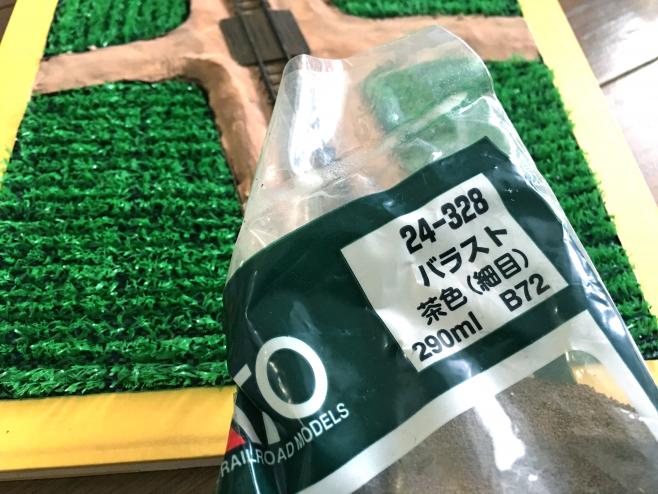 TOMIXの旧製品レール(茶色道床)と、KATOのバラスト茶色(細め)の相性はお手軽時に最高です!!