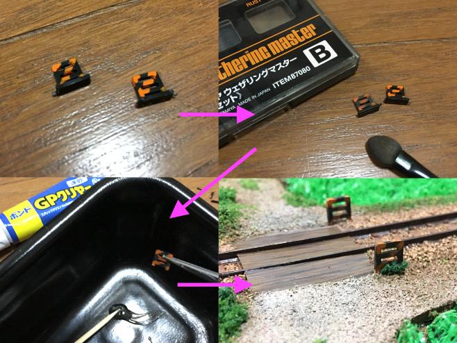 そのままではテカテカなので、ウェザリングマスターでごしごし。接着剤で固定し、補強(?)を兼ねてフォーリッジクラスターを根本に接着すれば、このとおり!