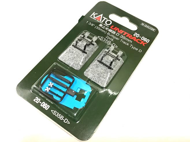 KATO 車止め線路D 35mm(S35B-D)のパッケージです。