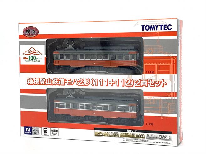 鉄道コレクション、根登山鉄道モハ2形(111+112)のパッケージ