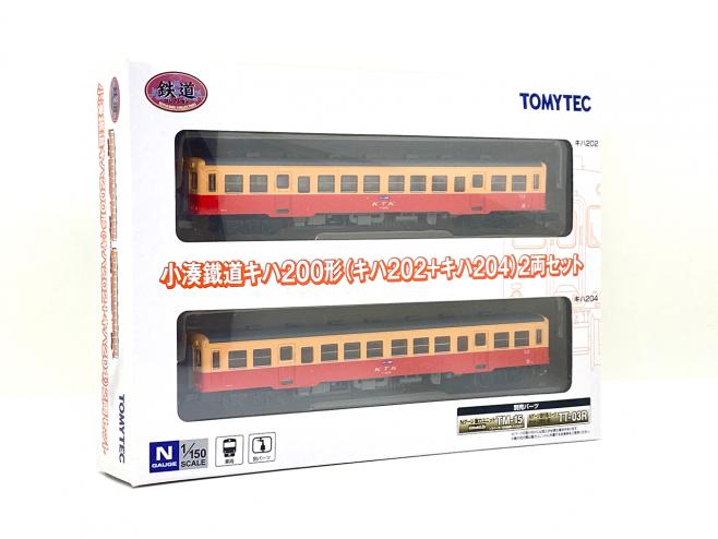 【鉄コレ】小湊鐵道キハ200形2両セット パッケージ